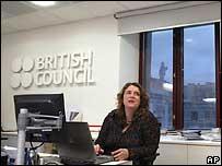 Офис Британского совета в Санкт-Петербурге
