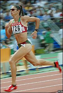 Ana Gabriela Guevara en el Mundial de Atletismo de París
