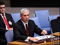 Serbian President Boris Tadic addresses the UN Security Council