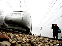 TGV high-speed train