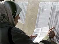 An female Iraqi refugee in Damascus