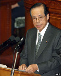 Yasuo Fukuda addressing Japan's parliament, 18/01