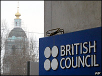 British Council offices in Moscow