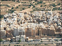 Mud towers of Shibam - file photo