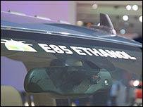 GM ethanol logo