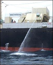 Nisshin Maru water hose