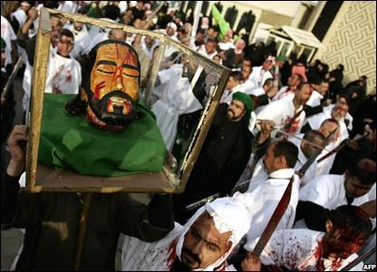 Sculpture of Imam Hussein's head in Najaf
