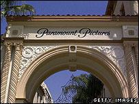 paramount entrance