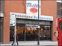 Tai Wu restaurant, Manchester