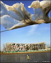 Beijing's Olympic stadium, 12/01/08