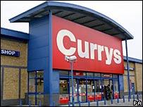A Currys shop
