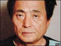 Tetsuya Shiroo, file image