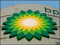 BBC News BP logo image