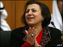 Kuwait's only female cabinet minister, Nouria Sbeih