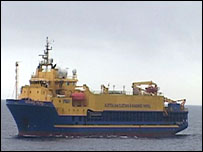 The Australian customs vessel, the Oceanic Viking