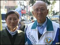 Vietnamese Tran Thi Kham (left), with her father Tsai Han-chao in Kinmen, Taiwan