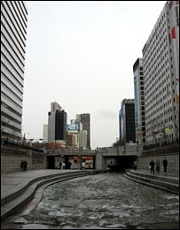 The Cheonggyecheon stream in central Seoul