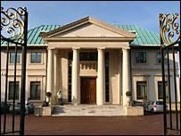 Toprak Mansion