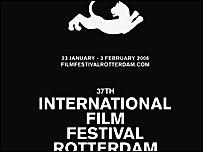 Постер Роттердамского кинофестиваля