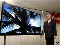 Sharp's 65 inch LCD TV