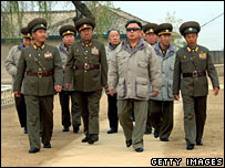 North Korean leader Kim Jong-il, in a picture released in November 2007