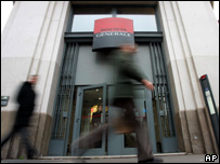 A branch of French bank Societe Generale