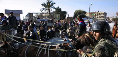 أفراد الشرطة المصرية