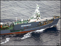 Japan whaling vessel taken by the New Zealand Defence Force, 24/01
