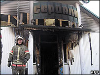 Serdalo newspaper offices in Nazran, Ingushetia, after being burned by protesters