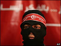 A PFLP militant