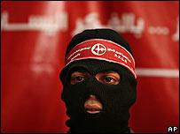 A PFLP militant