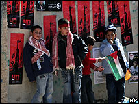 Young PFLP supporters