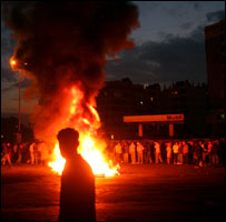 تظاهرة بيروت