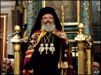 Archbishop Christodoulos