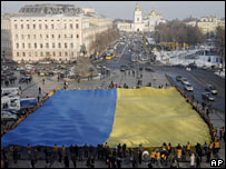 People carry a huge Ukrainian flag in Kiev. File photo