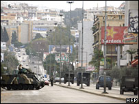 Lebanese soldiers in southern Beirut 28 January 2008