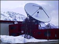 Eiscat UHF dish. Image: Rutherford Appleton Laboratory