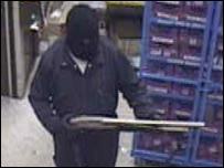 An armed Securitas robber