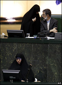 Iranian women MPs in the Majlis