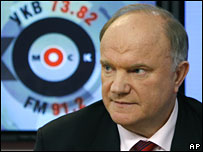Communist Party chief Gennady Zyuganov