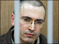 Mikhail Khodorkovsky. File photo