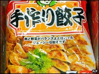 A packet of the Chinese-made dumplings