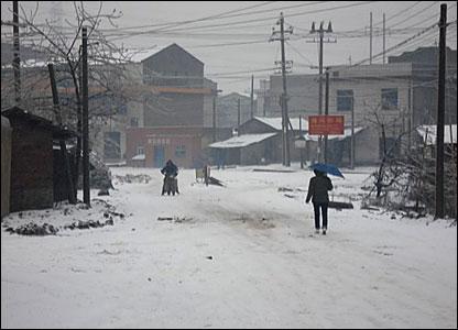 On the road between Changsha and Zhu Zhou.