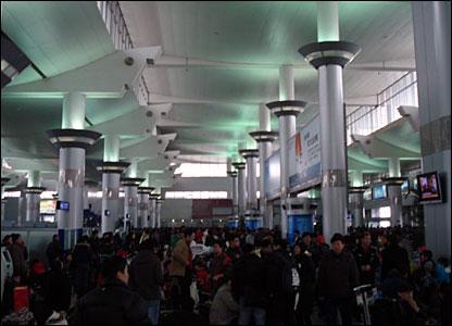 Crowds at Changsha airport