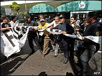 Protestas contra el TLCAN en diciembre de 2007