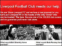 Front page of Share Liverpool FC website