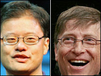Yahoo founder Jerry Yan and Microsoft founder Bill Gates