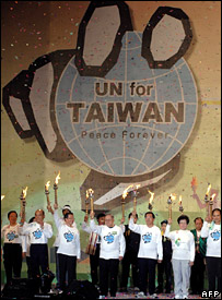 UN for Taiwan torch relay (3 November 2007)