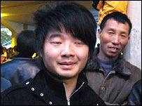 Mr Liao 1/2/08
