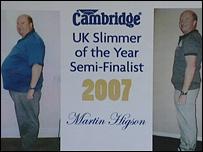 Martin Higson